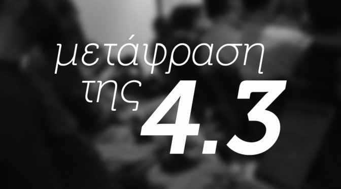 metafrash43sketo