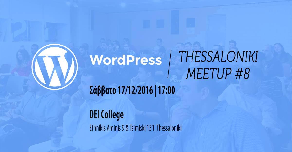 8th Thessaloniki Meetup WordPress