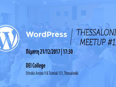 11th WordPress Thessaloniki Meetup