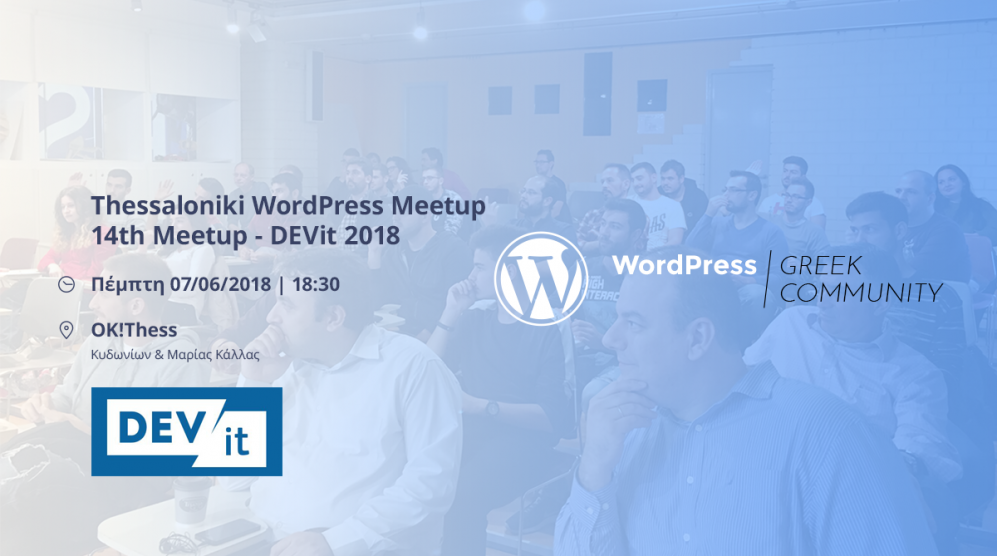14th WordPress Thessaloniki Meetup - DEVit Week 2018