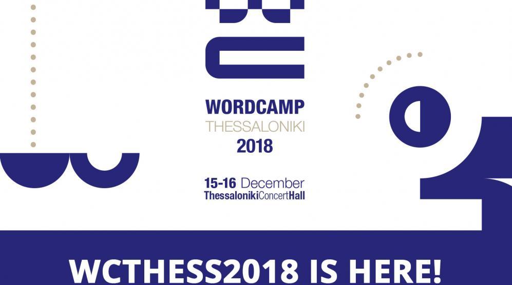 Ραντεβού θέματα για WordPress